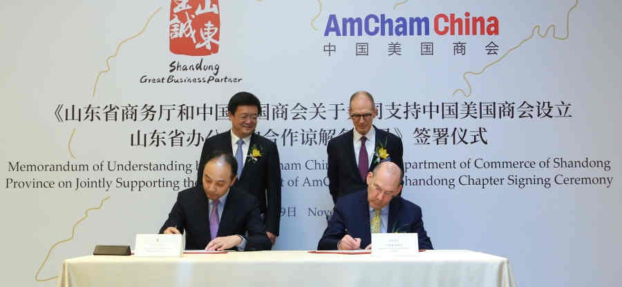 AmCham China to add chapter in Shandong province